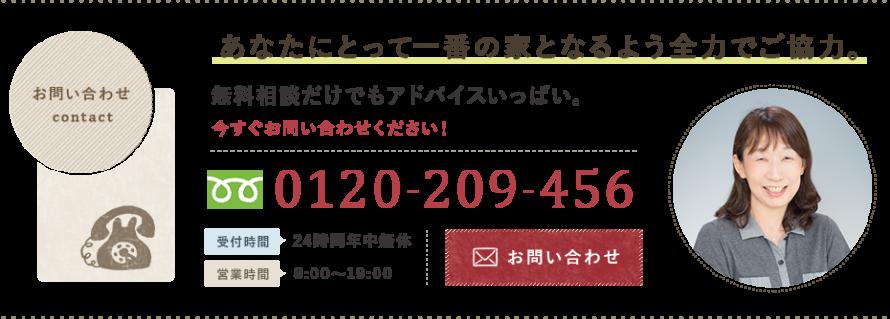 1column_banner_contact