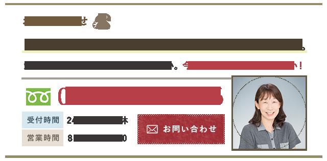 1column_banner_contact_sp
