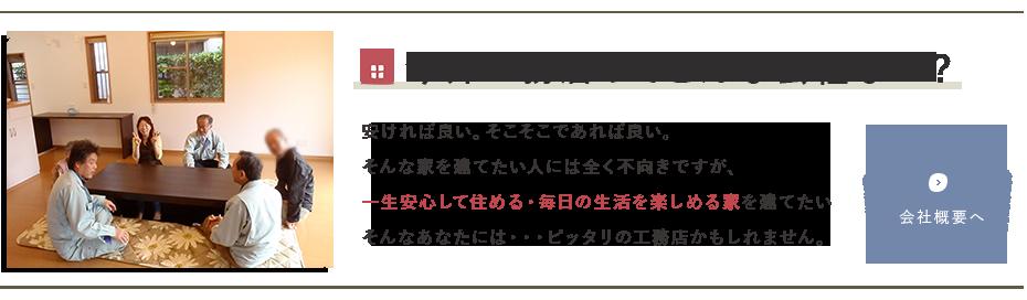 1column_banner_info