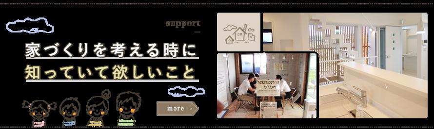 1column_banner_support