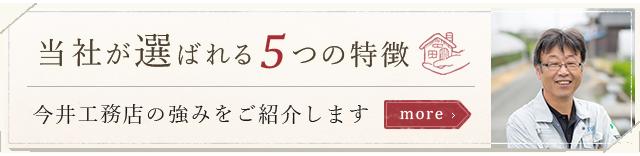 1column_banner_tokutyou_sp