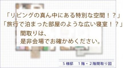 imaikengakukai-18031011-2