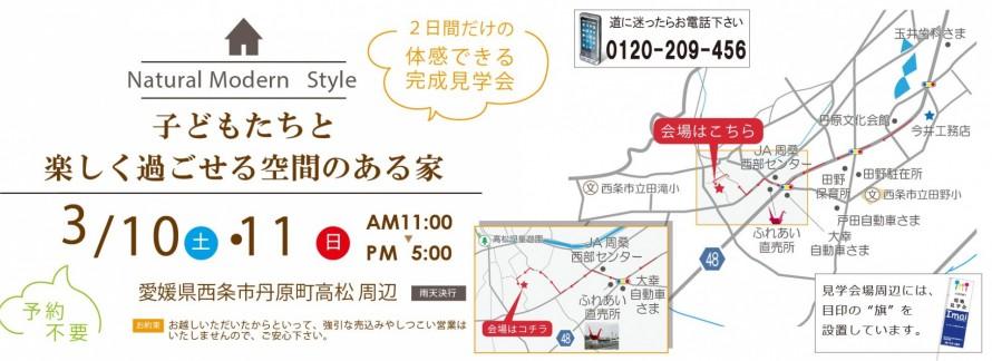 imaikengakukai-18031011-21