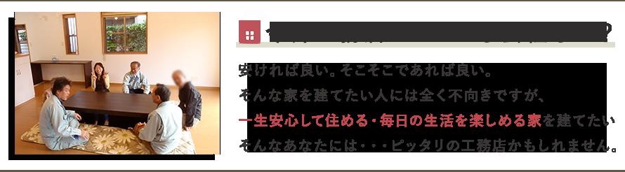 info_mainbanner