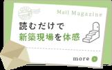 mail_experience_3columnbanner