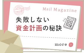mail_financial-planning_3columnbanner