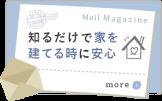 mail_peaceofmind_3columnbanner