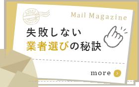 mail_trader_3columnbanner
