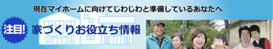 oyakudachi