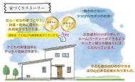 saijyo-imai-kenngakukai-01