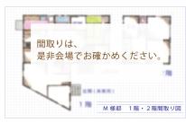 saijyo-imai-kenngakukai-04