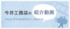 sidebanner_movie1