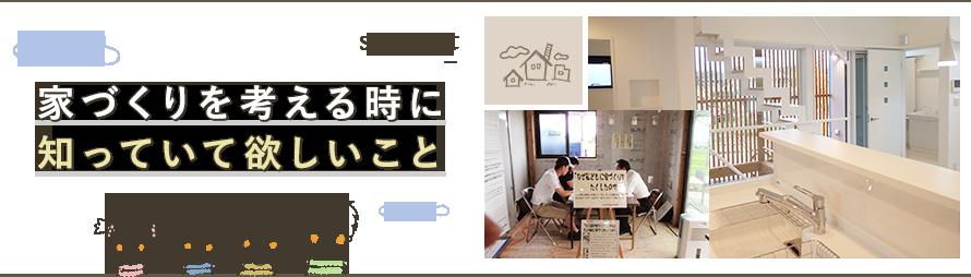 support_mainbanner